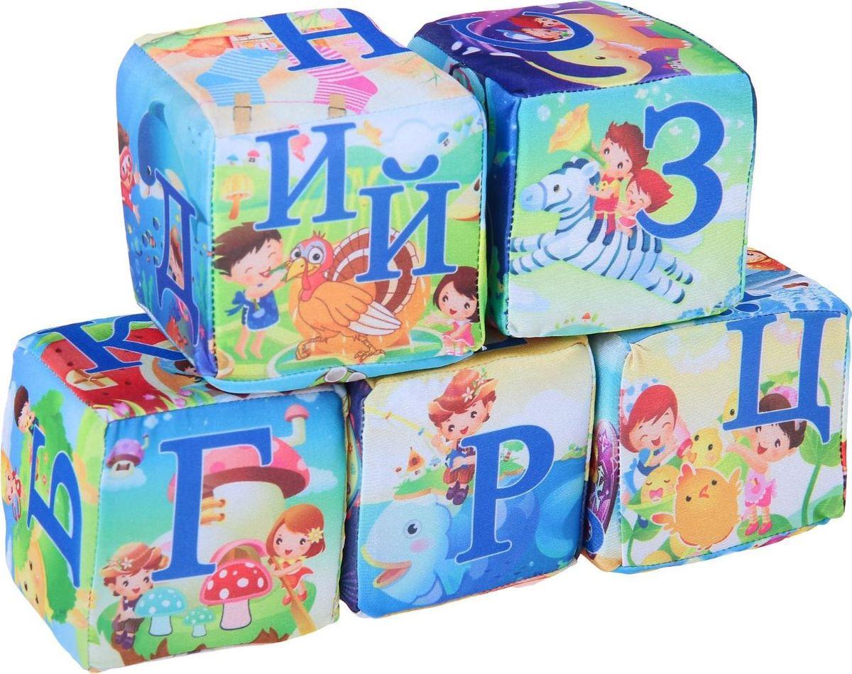 Sima-land Антистрессовая игрушка Кубики Русский алфавит 5 шт игрушка mambobaby русский алфавит 004тм
