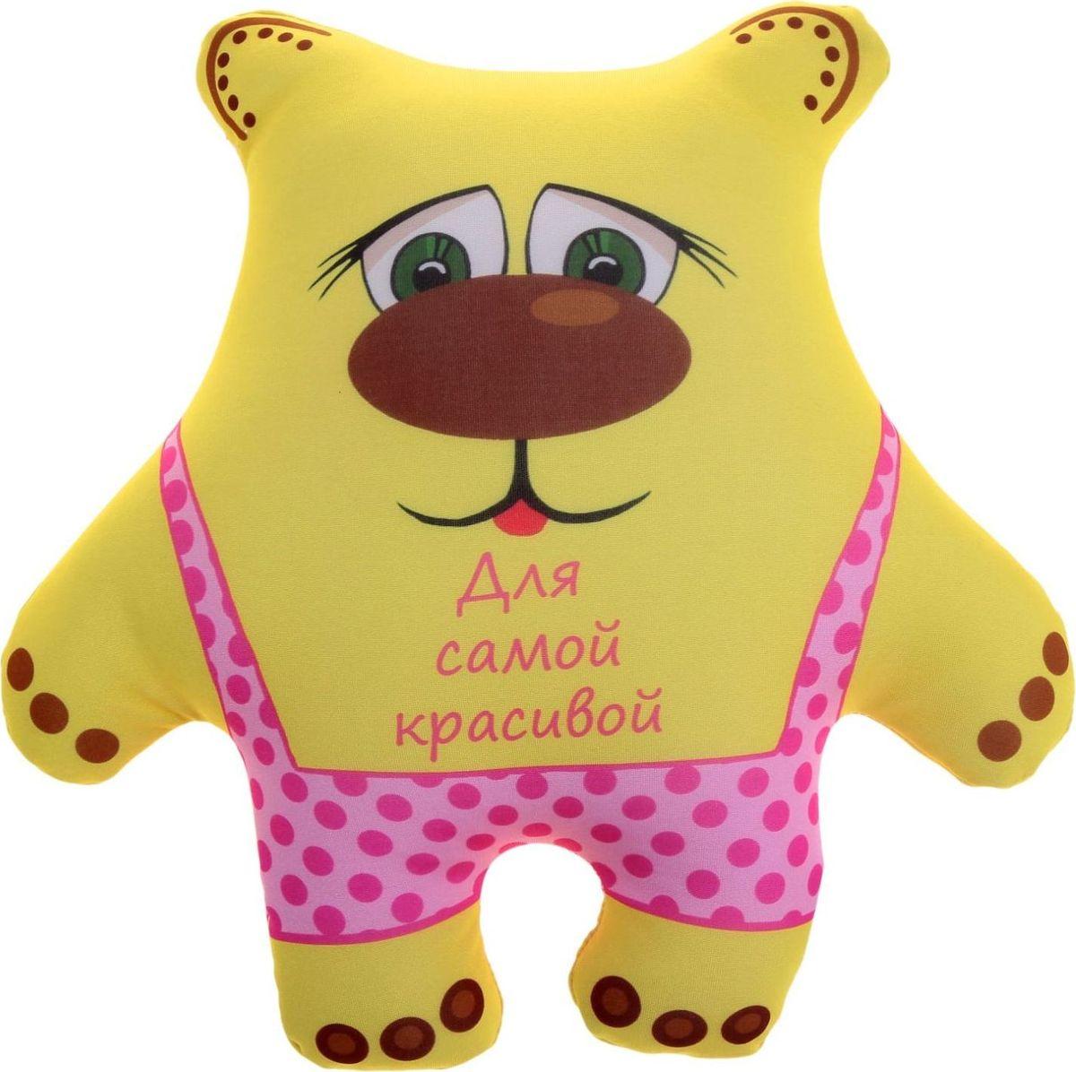 Sima-land Антистрессовая игрушка Медвежонок Для самой красивой sima land мягкая игрушка на руку мальчик 1147835