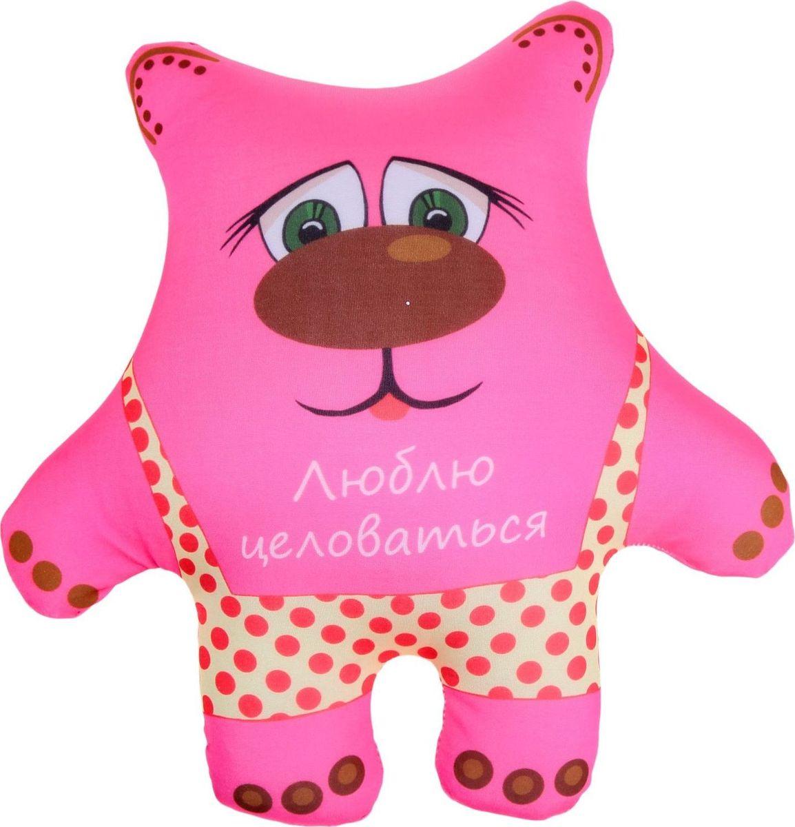 Sima-land Антистрессовая игрушка Медвежонок Люблю целоваться кармашки на стену sima land люблю школу цвет красный желтый коричневый 5 шт