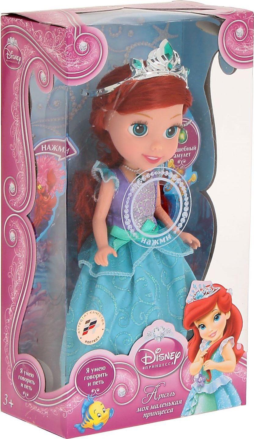 Карапуз Кукла озвученная Принцесса Ариэль со светящимся амулетом