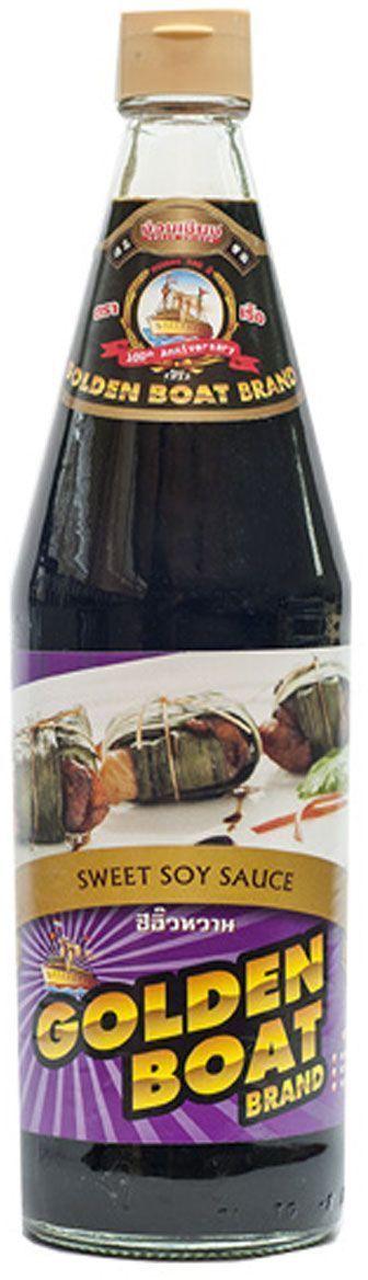 Golden Boat Соус соевый сладкий Кесап манис, 700 млGB0001006Идеально подходит для пельменей и утки по-пекински. Натуральный соевый соус естественного брожения (выдерживается в бочках 2,5 года). Расфасован в удобную упаковку (стеклянная тара), которая гарантирует сохранение вкуса и аромата соуса вплоть до истечения срока годности.
