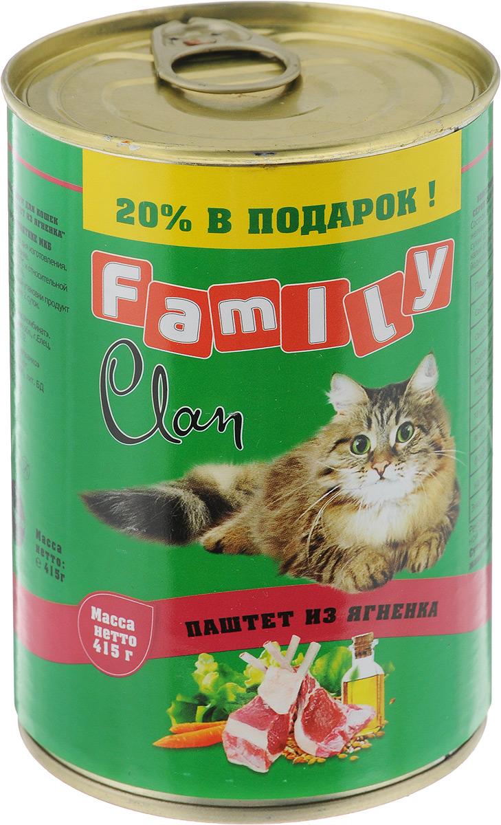 Консервы для кошек Clan Family, паштет из ягненка, 415 г консервы для собак clan family паштет из ягненка 415 г