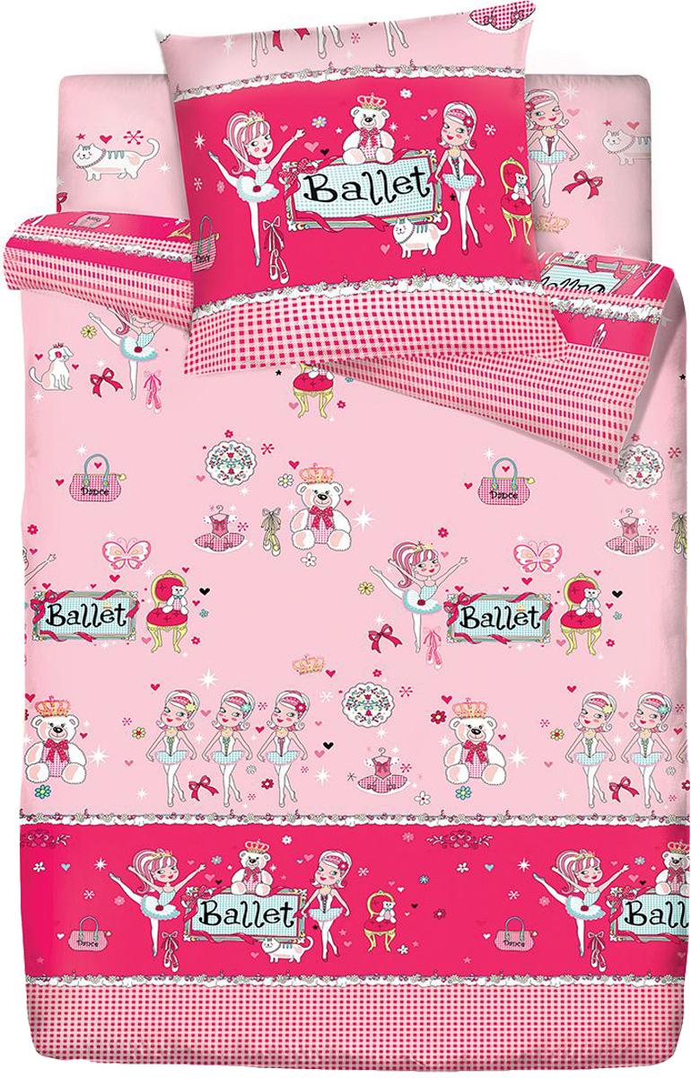 Комплект белья Браво Кидс Балет, 1,5-спальный, наволочка 70x70, цвет: розовый балет щелкунчик