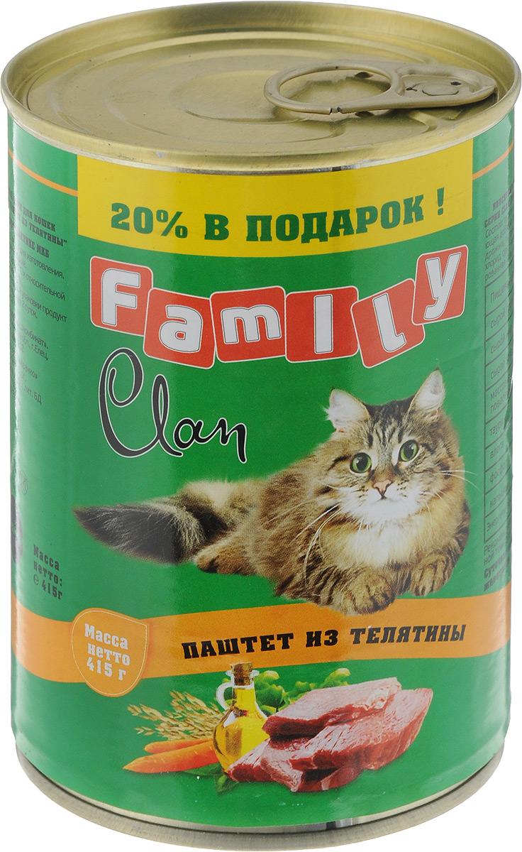 Консервы для кошек Clan Family, паштет из телятины, 415 г консервы для собак clan family паштет из ягненка 415 г