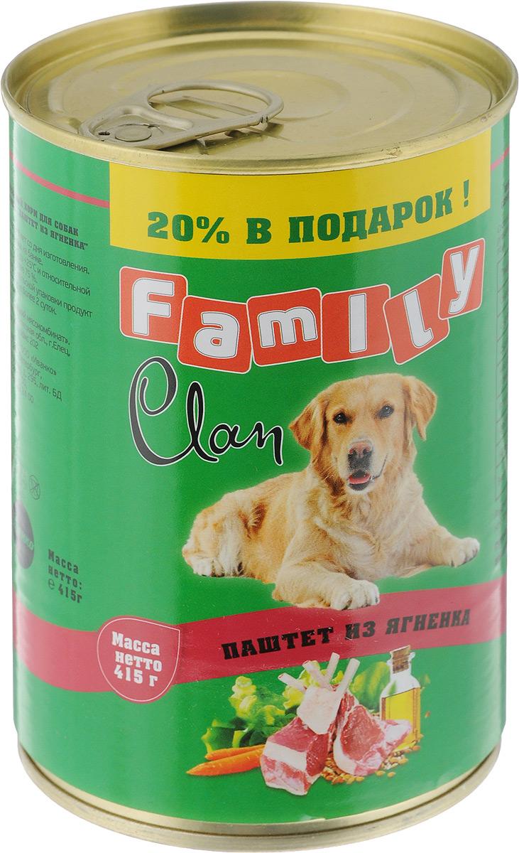 Консервы для собак Clan Family, паштет из ягненка, 415 г консервы для взрослых кошек clan family паштет из говядины 100 г 130 1 500