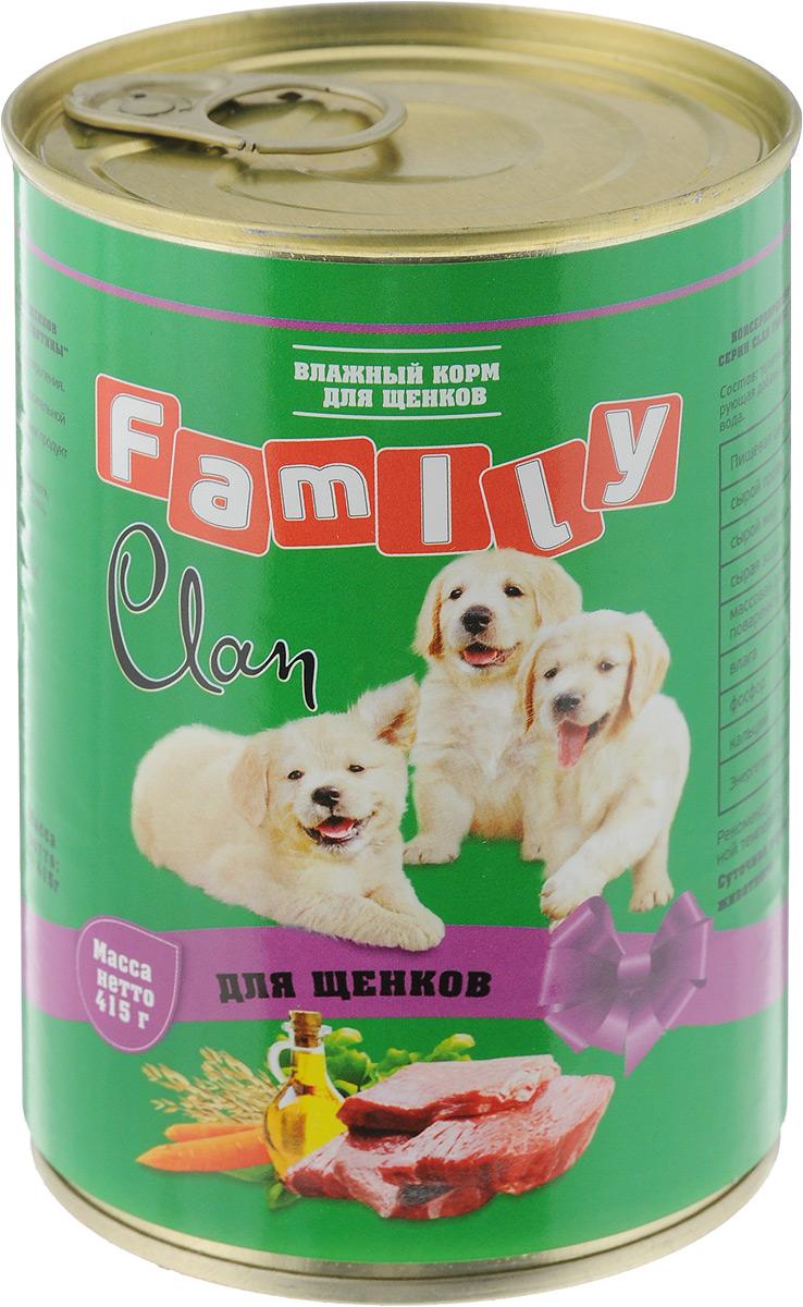 Консервы для щенков Clan Family, паштет из телятины, 415 г консервы для собак clan de file с ягненком 340 г