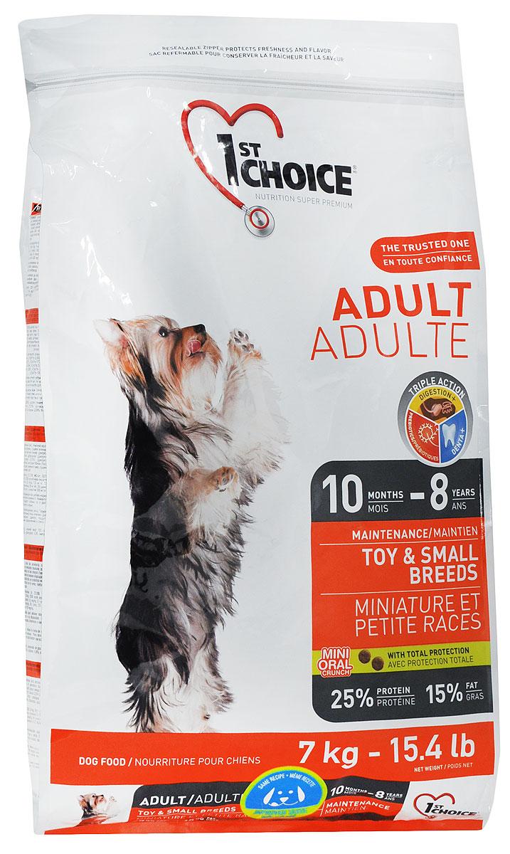 Корм сухой 1st Choice Adult для взрослых собак миниатюрных и мелких пород, с курицей, 7 кг102.315аКурица - это основной ингредиент в сбалансированной и очень вкусной формуле 1st Choice.Лучшие достижения диетологии помогают собакам миниатюрных и мелких пород поддерживать свою жизненную энергию, вес и хорошее физическое состояние.В корм добавлен жир сельди (источник DHA), для улучшения развития центральной нервной системы и остроты психических реакций.Уникальное сочетание минералов, кальция и витаминов обеспечивает оптимальной развитие костей животного.Натуральные пребиотики, такие как экстракт цикория - источник инулина (фрукто-олигосахарид) и дрожжевой экстракт ( маннан-олигосахариды) благоприятствует росту и развитию полезной кишечной микрофлоры, что способствует укреплению иммунной системы организма.Товар сертифицирован.