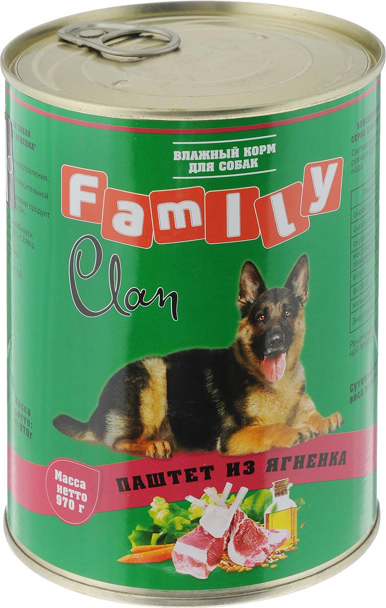 Консервы для собак Clan Family, паштет из ягненка, 970 г консервы для собак clan family паштет из ягненка 415 г