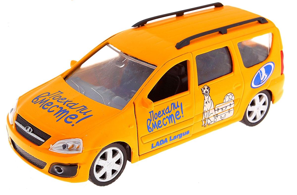 Autotime Модель автомобиля Lada Largus Поехали вместе поехали