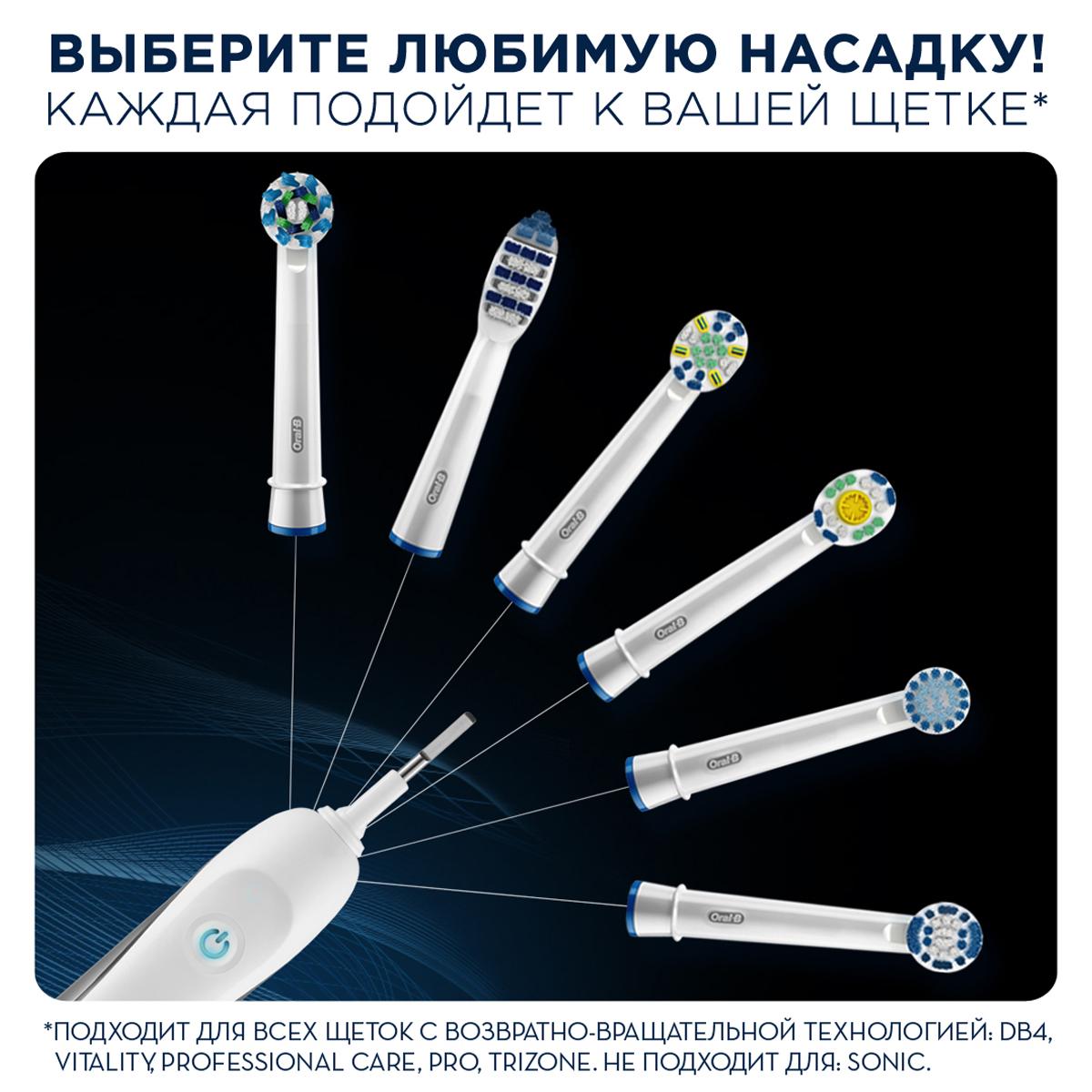 Электрическая зубная щетка Oral-B Vitality 3D White Oral-B