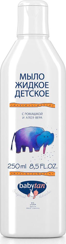 Baby Tan Мыло жидкое детское с ромашкой и алоэ вера 250 мл10359Жидкое мыло Baby Tan с экстрактами ромашки и алоэ вера оказывает противовоспалительное и антимикробное действия, мягко очищает кожу малыша. Жидким мылом можно пользоваться столько, сколько пожелаете. Имеет приятный растительный аромат. 100% натуральная косметика. Товар сертифицирован.