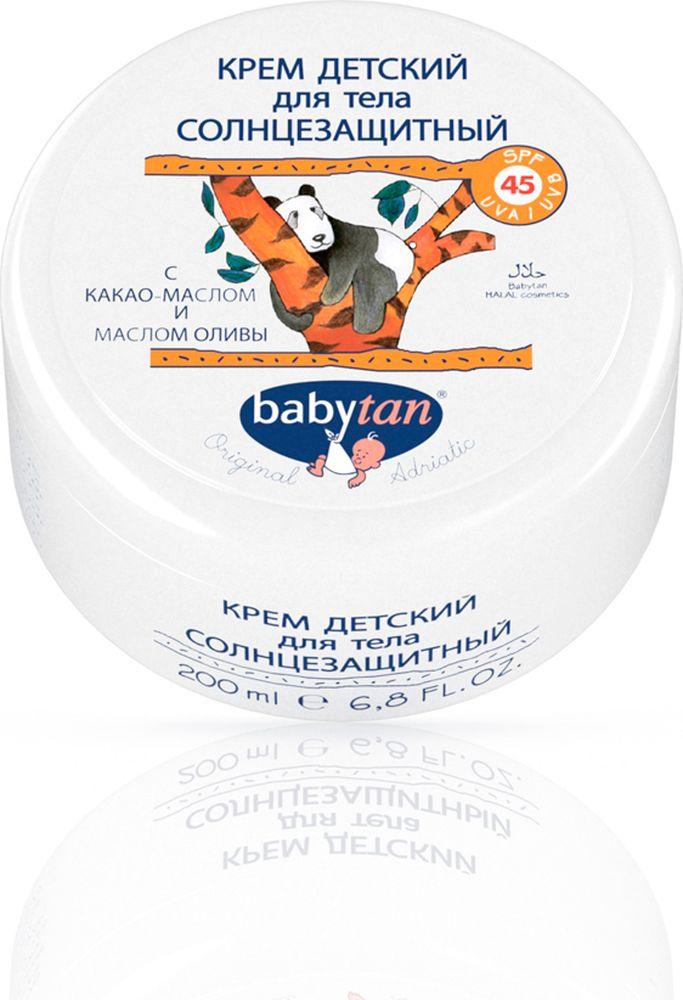 Baby Tan Солнцезащитный детский крем для тела SPF 45 UVA/UVB с маслами какао и оливы 200 мл10367100% натуральная косметика. Крем для тела с высокой степенью защиты от вредного воздействия солнечных лучей UVA и UVB диапазонов.Оливковое масло холодного отжима и масло какао питают и предохраняют кожу от потери влаги и ожогов. Богатый состав косметического средства, содержащий масла ши (карите), манго, миндаля, апельсина и кокосовой пальмы, помимо оказания уникальных действий на кожу, придают крему приятный аромат.