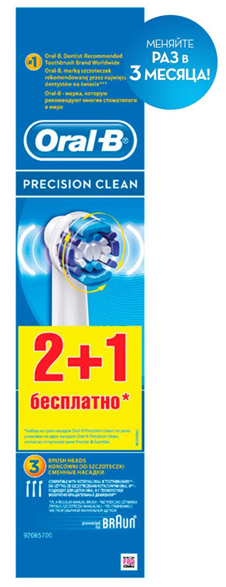 заказать Сменные насадки для зубной щетки Oral-B Precision Clean, 3 шт