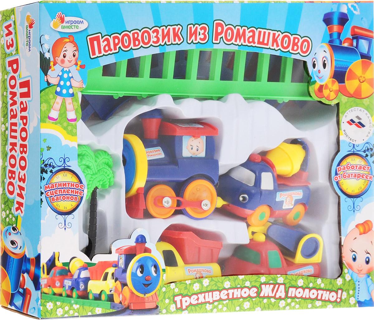 Играем вместе Железная дорога Паровозик из Ромашково развивающая игрушка умка обучающий паровозик из ромашково