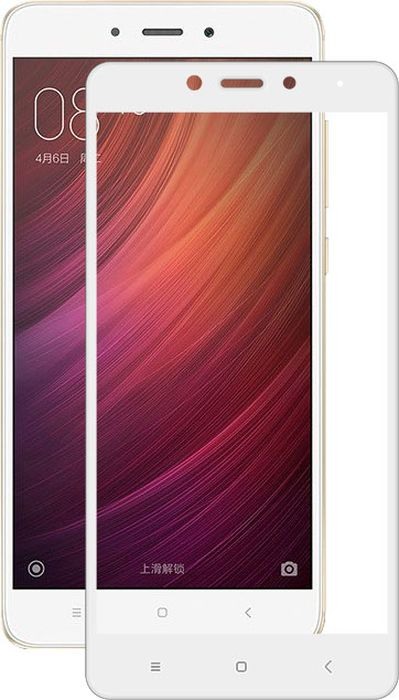 Untamo Full Screen Essence защитное стекло для Xiaomi Redmi Note 4, White - Защитные стекла и пленки