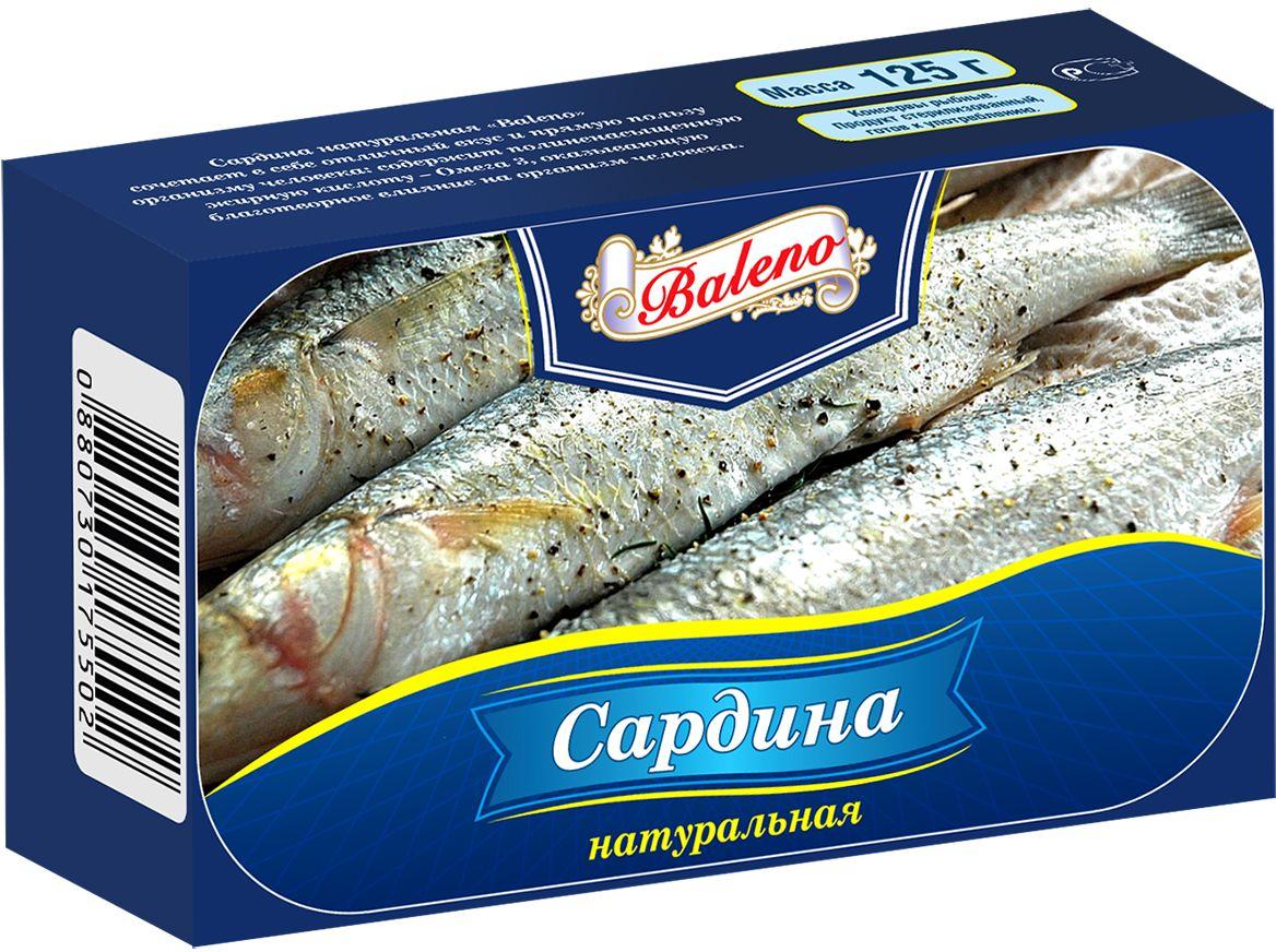 Baleno Сардина натуральная, 125 мл сардина натуральная с маслом фишерель 250г