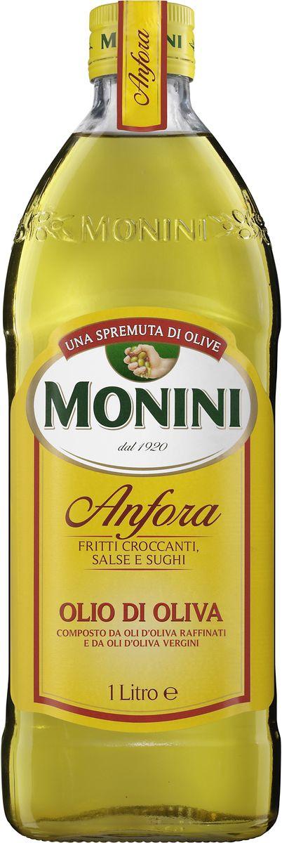 Monini масло оливковое, 1 л1610003/1Monini - оливковое масло первого холодного отжима. Монини – одна из немногих занимающихся оливковым маслом компаний, которая до сих пор осталась семейной. Даже сегодня, владелец Дзеферино Монини, лично дегустирует и отбирает масла перед тем, как его разольют в бутылки. Масло изготавливается из оливок, выращиваемых на полях не обрабатываемых пестицидами и другими химическими удобрениями. Оливки собираются вручную и подвергаются первой выжимке методом холодного прессования.Масла для здорового питания: мнение диетолога. Статья OZON Гид
