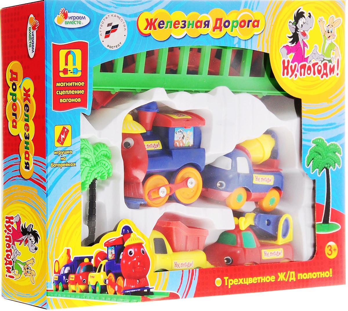 Играем вместе Железная дорога Ну погоди развивающая игрушка ну погоди