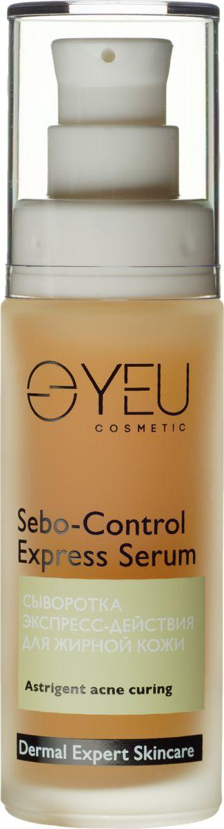 YEU Cosmetic Сыворотка экспресс-действия для жирной кожи Sebo-Control Express Serum 30 мл0411Интенсивная сыворотка для ухода за жирной кожей. Комплекс экстрактов корня солодки, ромашки и цинка PCA обеспечивает мощное противовоспалительное и антисептическое действии, осветляя постакне элементы. Витамин Е способствует укреплению местного иммунитета и более редкому возникновению угревых элементов. Уникальный комплекс Trikenol™ контролирует активность сальных желе, препятствует размножению бактерий, активно сужает поры, выравнивает микрорельеф и тон кожи. Благодаря революционному природному матирующему компоненту Matilook™ сыворотка нейтрализует жирный блеск на коже лица, придавая ему свежий и здоровый вид.