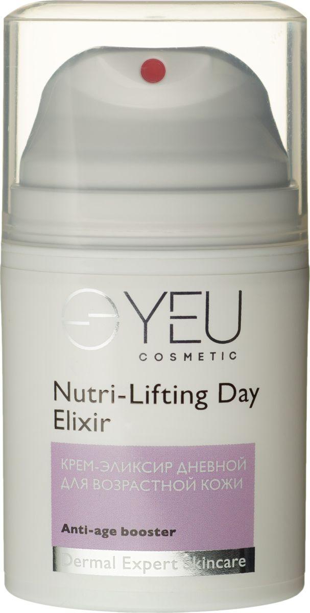 YEU Cosmetic Крем-эликсир дневной возрастной кожи Nutri-Lifting Day Elixir 50 мл0522Роскошный дневной ламеллярный крем-эликсир, богатый питательными маслами. Виноградное масло обеспечивает глобальный антиоксидантный эффект. Миндальное масло в комплексе с гиалуроновой кислотой и активным компонентом Hydrovance™ отлично увлажняет кожу, выравнивает микрорельеф, обеспечивает эффект выталкивания морщин. Лифтинговый комплекс Pepha-tight™ великолепно подтягивает кожу, выравнивая овал лица, побеждая процессы биостарения кожи. Соевое масло создает защитный барьер на поверхности кожи, предохраняющий ее от агрессивных воздействий окружающей среды, гарантируя свежесть, приятный цвет и сияние Вашей кожи.