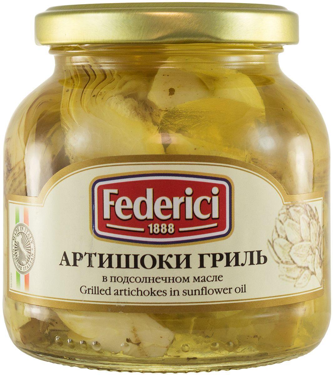Federici Артишоки гриль в подсолнечном масле, 280 г артишоки masiello с хвостиком в подсолнечном масле 510 г