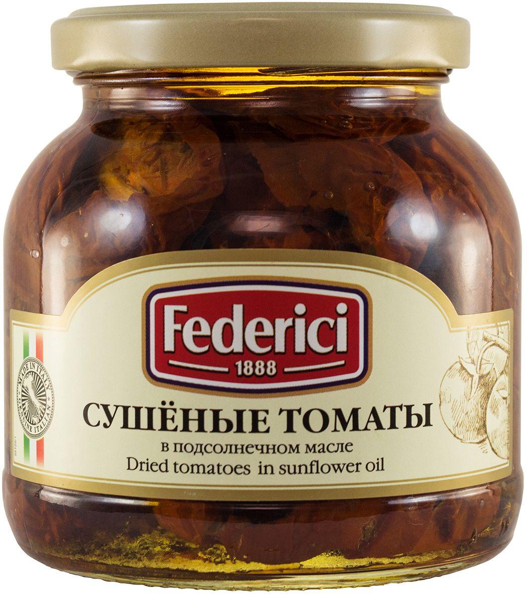 Federici Сушеные томаты в подсолнечном масле, 280 г артишоки жареные на гриле masiello в подсолнечном масле 290 г