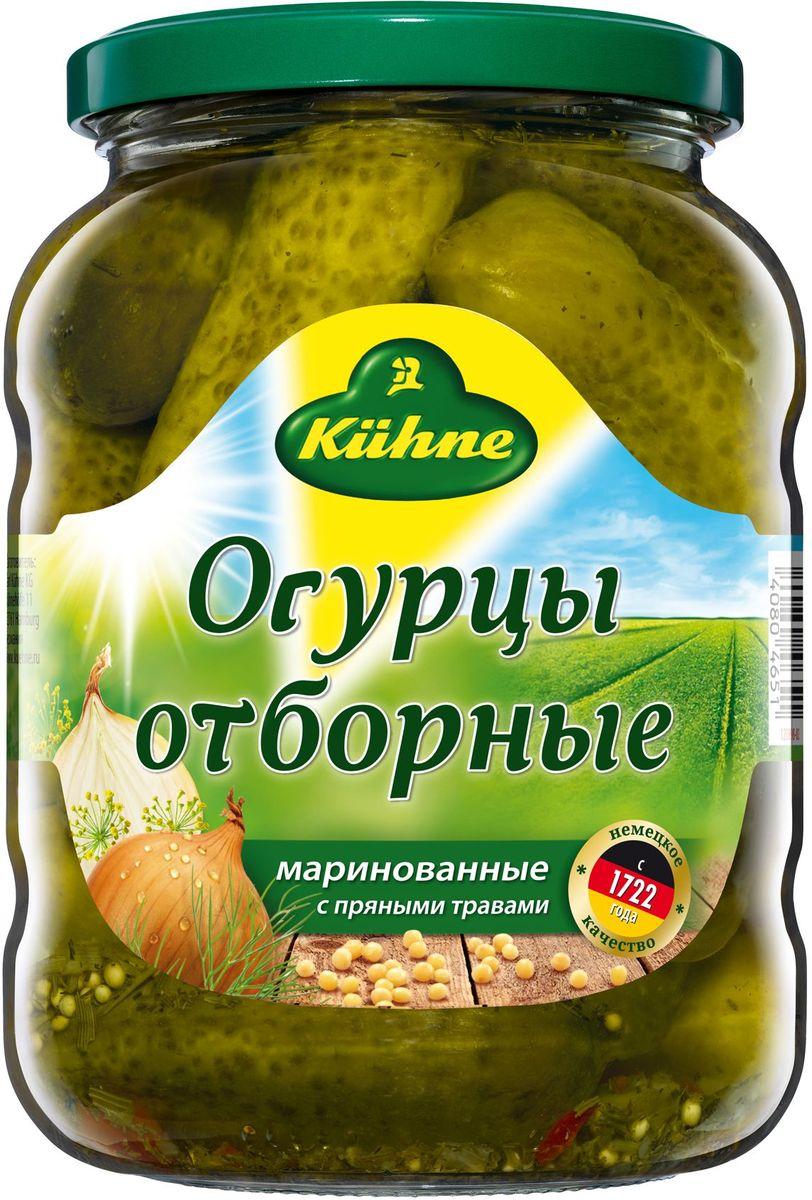 Kuhne Огурцы отборные, 670 г огурцы грин рэй 1800мл
