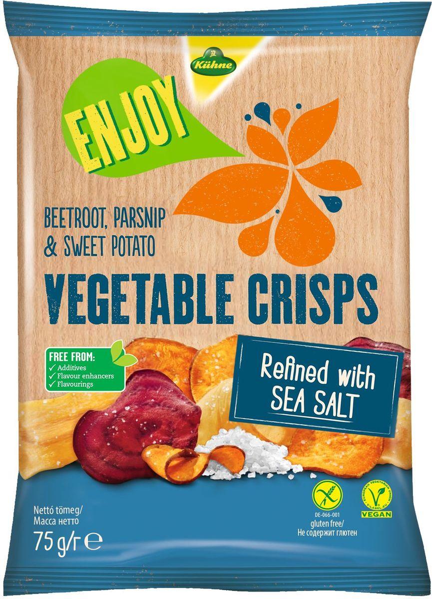 Kuhne Овощные чипсы с морской солью, 75 г0440200Отменная холодная овощная закуска к праздничному столу, также может подойти в качестве гарнира к основному блюду.
