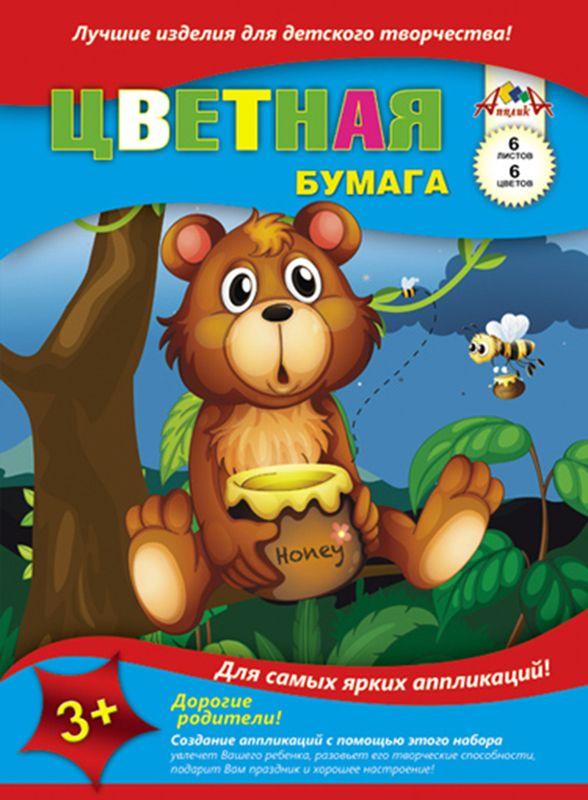 Апплика Цветная бумага Медвежонок с медом 6 листов апплика цветная бумага волшебная мяч 18 листов 10 цветов