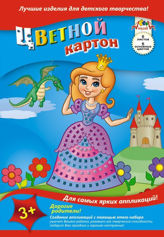 Апплика Цветной картон Принцесса 6 листов