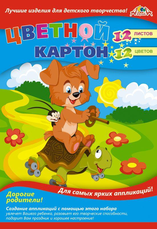Апплика Цветной картон Щенок с черепахой 12 листов
