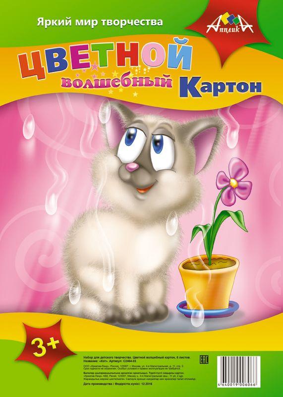 Апплика Цветной картон Кот 6 листов