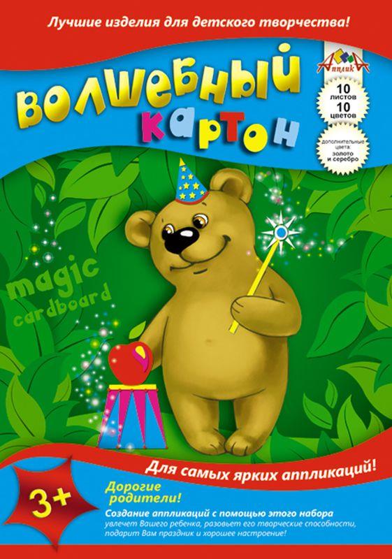 Апплика Цветной картон Медведь 10 листов