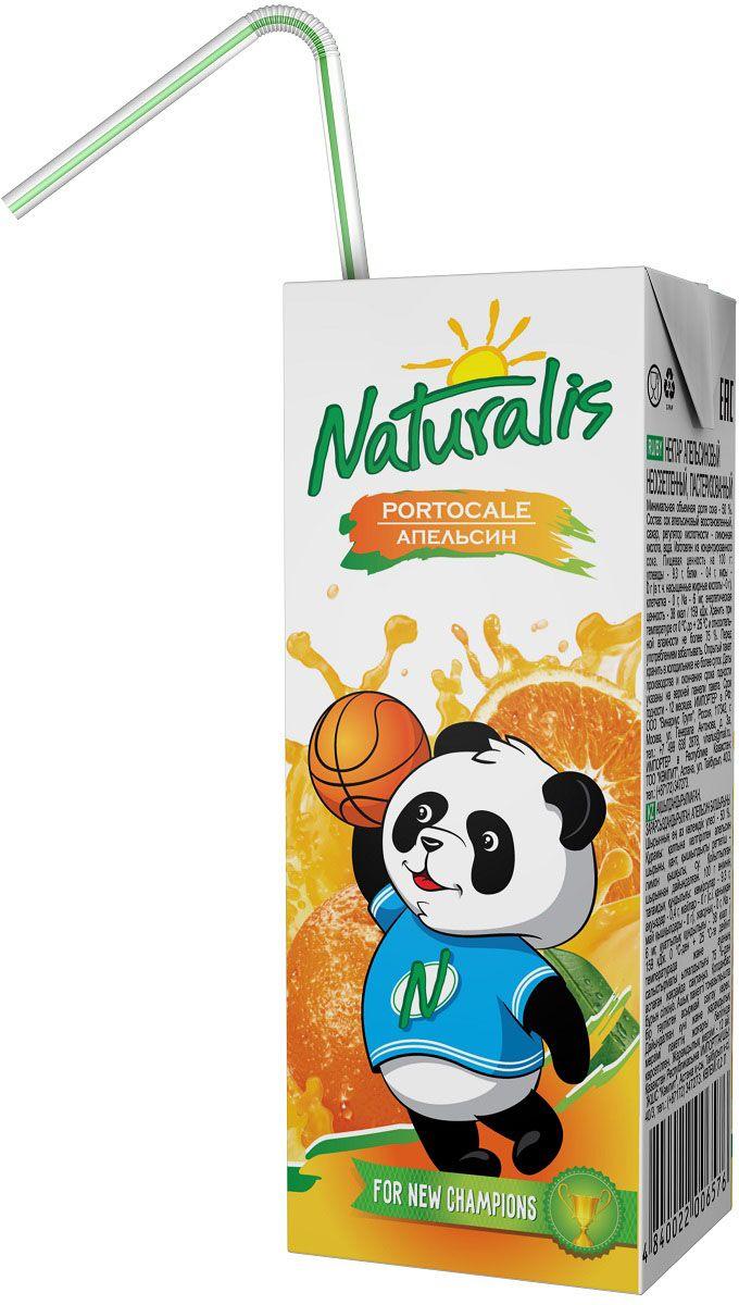Naturalis нектар апельсиновый неосветленный, 0,2 лВГС_135Апельсиновый нектар Naturalis обладает сбалансированным насыщенным вкусом. Апельсин является лидером по содержанию витамина С – в 100 граммах - 67% от рекомендуемой суточной нормы для взрослого человека. В апельсиновом нектаре остается максимальное количество полезных веществ. Naturalis в пакете 200 мл с трубочкой - это порционная упаковка, которая понравится вашему ребенку. Без ароматизаторов, красителей и консервантов. Перед употреблением взбалтывать.