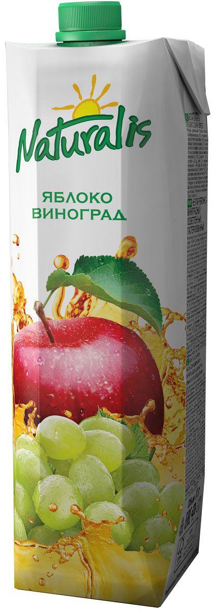 Naturalis нектар яблочно-виноградный осветленный, 1 лВГС_128Самое популярное соковое сочетание – это яблоко-виноград. Яблочный сок традиционно считается самым сбалансированным по наличию сахаров и органических кислот. Виноградный сок очень сладкий. И яблочный сок отлично смягчает вкус винограда. Яблочно-виноградный нектар Naturalis – самое популярное сочетание двух вкусов, богат микроэлементами и витаминами группы B. Без ароматизаторов, красителей и консервантов.