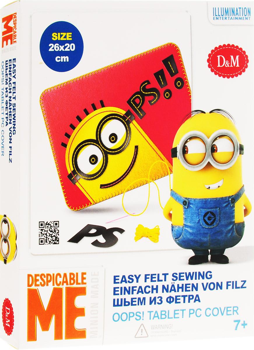 """Набор для создания чехла для планшета D&M """"Гадкий я 2"""", Делай с мамой"""