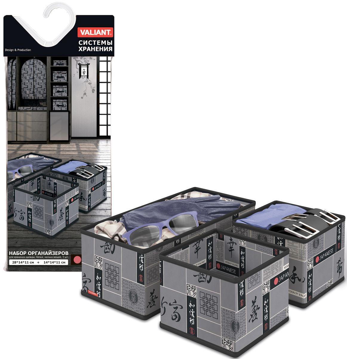 Набор органайзеров Valiant Japanese Black, 3 штJB-S3Набор Valiant Japanese Black состоит из трех органайзеров для хранения аксессуаров. Изделия выполнены из высококачественного нетканого материала (спанбонда), который обеспечивает естественную вентиляцию, позволяя воздуху проникать внутрь, но не пропускает пыль. Вставки из плотного картона хорошо держат форму.Система хранения Japanese Black создаст трогательную атмосферу романтического настроения. Оригинальный дизайн придется по вкусу ценительницам эстетичного хранения. Размер органайзеров: 28 х 14 х 11 см, 14 х 14 х 11 см.