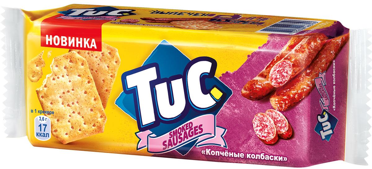 Tuc крекер копченые колбаски, 100 г669302Крекер TUC был запущен в 2011 году. TUC - это современный соленый снек для активных молодых людей, которые находятся в постоянном движении и жаждут новых впечатлений от жизни.