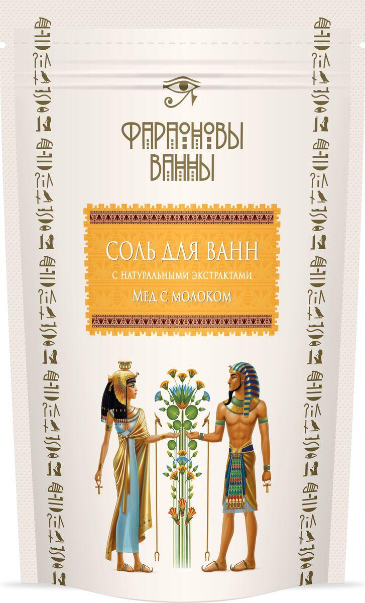 Фараоновы Ванны Соль для ванн с экстрактом прополиса Мед с молоком 0,5 кг фараоновы ванны соль для ванн с эфирным маслом лаванды спокойный сон 0 5 кг