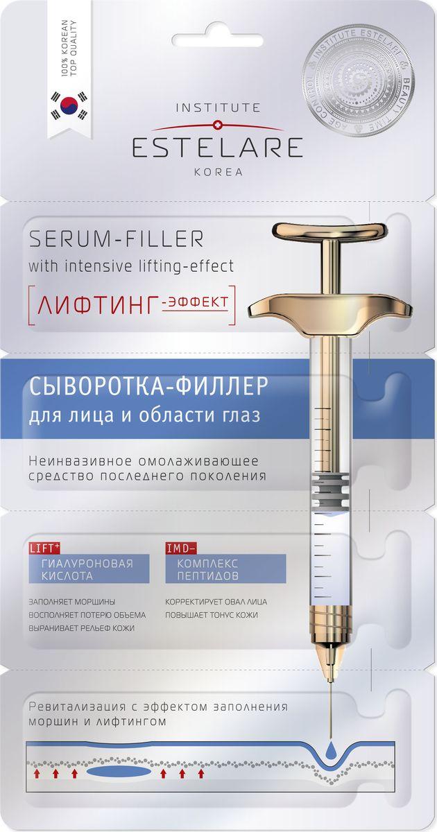 Institute Estelare Korea Сыворотка-филлер Лифтинг-эффект для лица и области глаз, 2г х 4 шт8809270626840Омолаживающий уход для всех типов кожи. Безопасная и эффективная альтернатива уколам красоты. Сыворотка-филлер с эффектом лифтинга действует в трех направлениях: заполняет существующие морщины, препятствует формированию новых и заметно омолаживает кожу. Входящие в состав гиалуроновая кислота и комплекс пептидов, проникая в глубокие слои, интенсивно увлажняют, восстанавливают потерянный объем, сглаживают возрастные и мимические морщины. Регулярное применение сыворотки дает стойкий и надежный эффект омоложения, подтянутые четкие контуры лица, молодой и здоровый вид кожи.Является прекрасной основой под макияж.