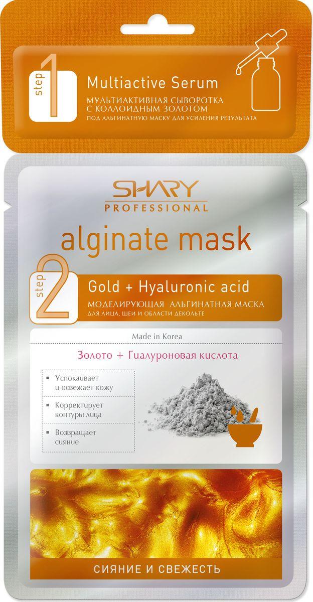 Shary Профессиональная альгинатная маска с сывороткой Сияние и Свежесть, 28 г + 2 г8809371143468Моделирующая маска с золотом и гиалуроновой кислотой подходит для всех типов кожи. Коллоидное золото выступает в роли проводника для ценных микроэлементов, стимулирует обменные процессы, оказывает тонизирующее действие и препятствует старению кожи. В тандеме с Гиалуроновой кислотой маска обеспечивает оптимальное увлажнение, корректирует овал лица, успокаивает и освежает.Свойство альгината многократно усиливать действие нанесенных под него средств, позволит сыворотке с коллоидным золотом проникнуть в более глубокие слои кожи, быстрее восстановить тонус и сияние.Результат: кожа более гладкая и подтянутая, контуры лица лучше очерчены, кожа оптимально увлажненная, наполненная сиянием и свежестью.
