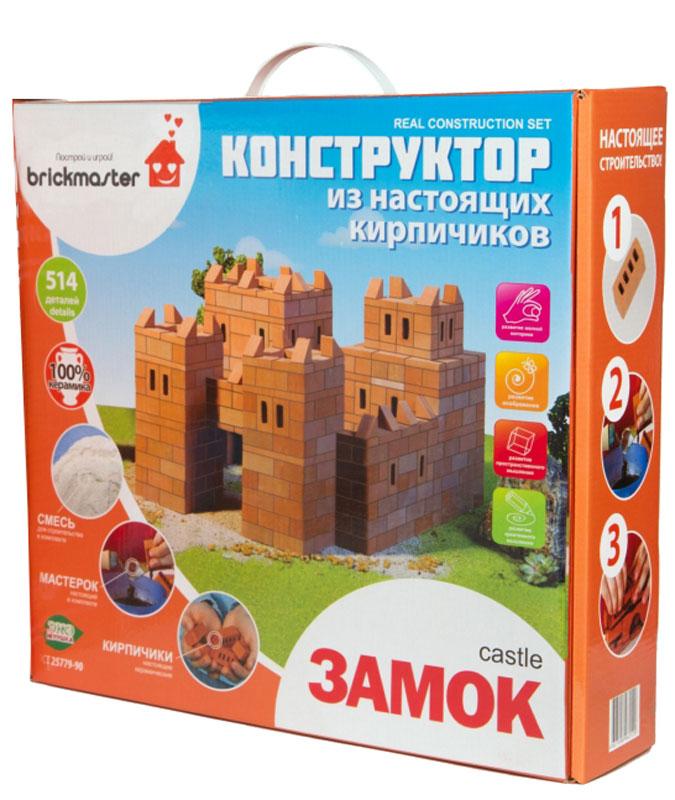 Brickmaster Конструктор Замок