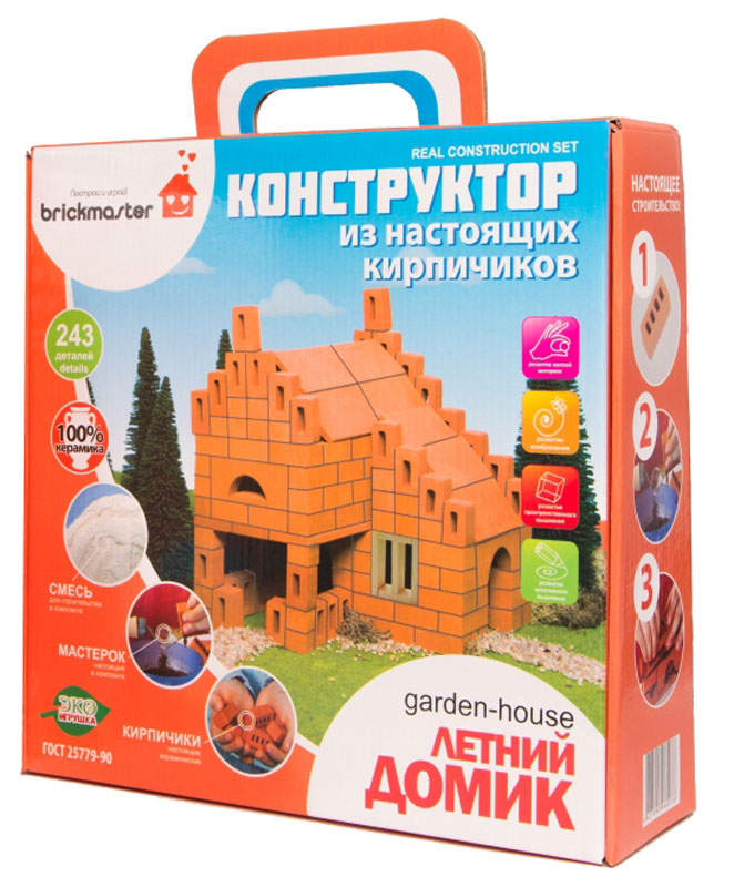 Brickmaster Конструктор Летний домик