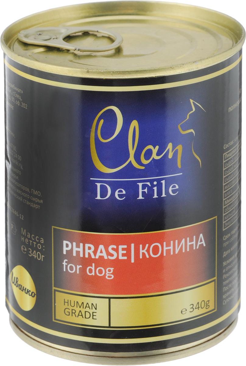 Консервы для собак Clan De File, с кониной, 340 г консервы для кошек clan de file с говядиной 100 г