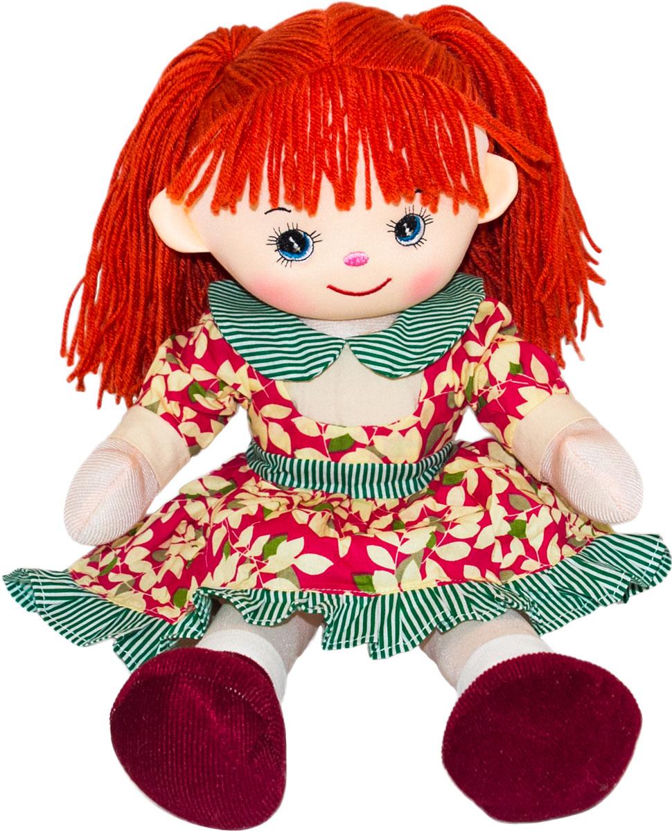 Gulliver Мягкая кукла Рябинка 30 см игрушка мягкая gulliver кукла хозяюшка 30см