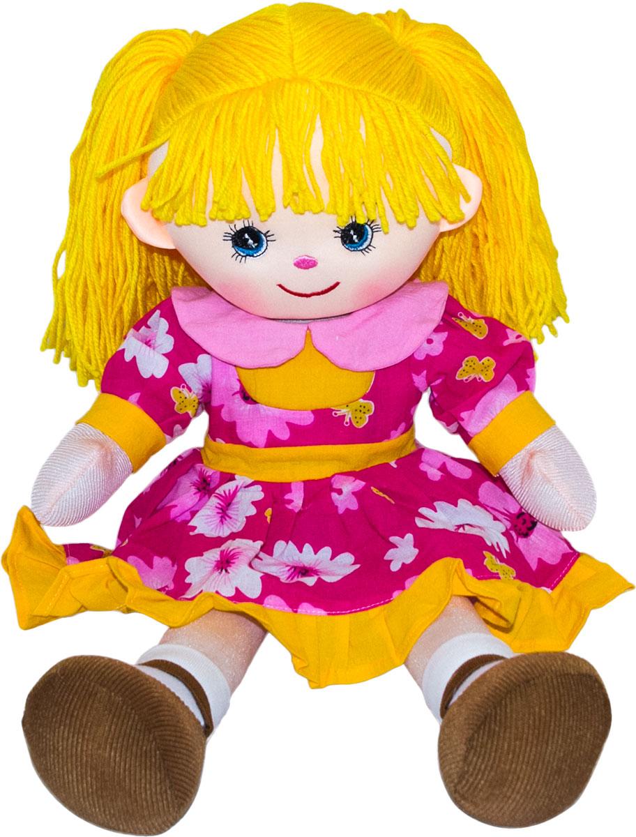 Gulliver Мягкая кукла Дынька 30 см игрушка мягкая gulliver кукла хозяюшка 30см