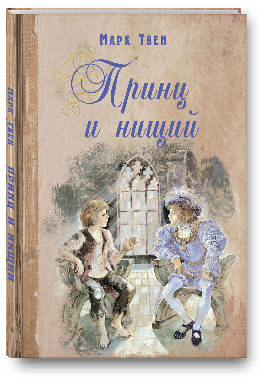 Эдвард холл книги на русском скачать