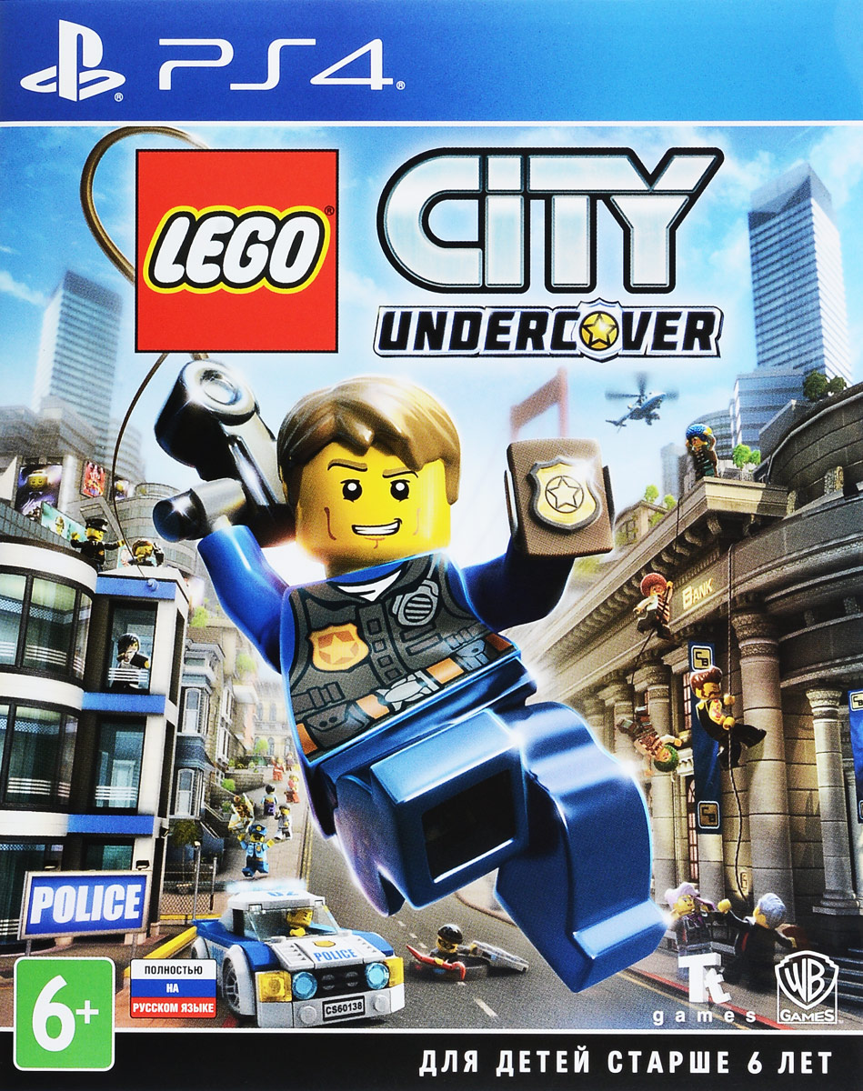 Lego City Undercover (PS4) цена и фото