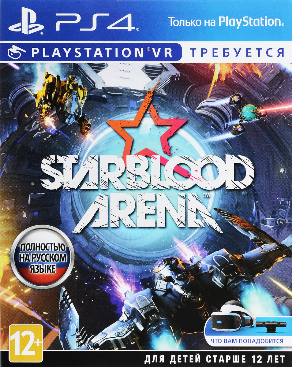 StarBlood Arena (только для VR) (PS4), Whitemoon Dreams,San Diego Studio
