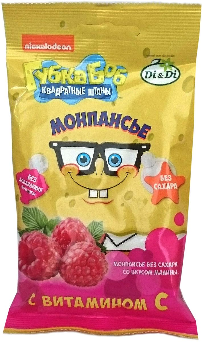 Губка Боб Леденцы без сахара малина, 55 г рюкзак детский gulliver губка боб s230049 t